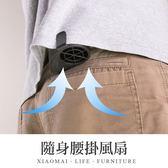 ✿現貨 快速出貨✿【小麥購物】腰間風扇 掛腰風扇 USB充電 移動式 便攜式 三段變速【Y540】