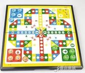 飛行棋磁性折疊遊戲棋便攜式幼兒玩具親子兒童節禮物