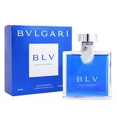 BVLGARI BLV 寶格麗藍茶男性淡香水 50ml