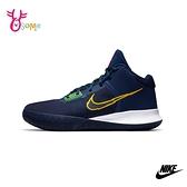 NIKE籃球鞋 男鞋 KYRIE FLYTRAP 4 EP 高筒籃球鞋 運動鞋 避震 氣墊 Q7074#藍黃◆奧森