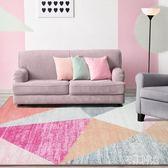 北歐幾何少女心地毯 網紅拍照臥室客廳地毯床邊可水洗茶幾墊 zh2129【宅男時代城】