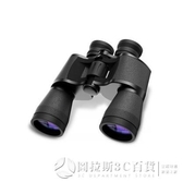 雙筒手機望遠鏡高清高倍人體夜視非紅外戶外演唱會兒童拍照專用  圖拉斯3C百貨