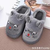 男童棉拖鞋兒童冬季卡通防滑女童可愛寶寶居家小孩厚底保暖毛毛鞋 美眉新品