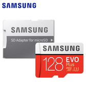 【Samsung 三星】EVO Plus microSD 記憶卡 128GB