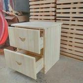 實木床頭柜 簡單收納組裝儲物柜簡約迷你臥室邊柜簡約現代床頭柜 HH1356【極致男人】