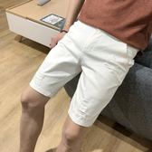 夏季白色牛仔短褲男彈力破洞五分褲青少年韓版修身潮大碼黑色QM 莉卡嚴選