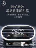 無線鬧鐘藍芽音箱超重低音炮迷你手機電腦小音響車載戶外小鋼炮-奇幻樂園
