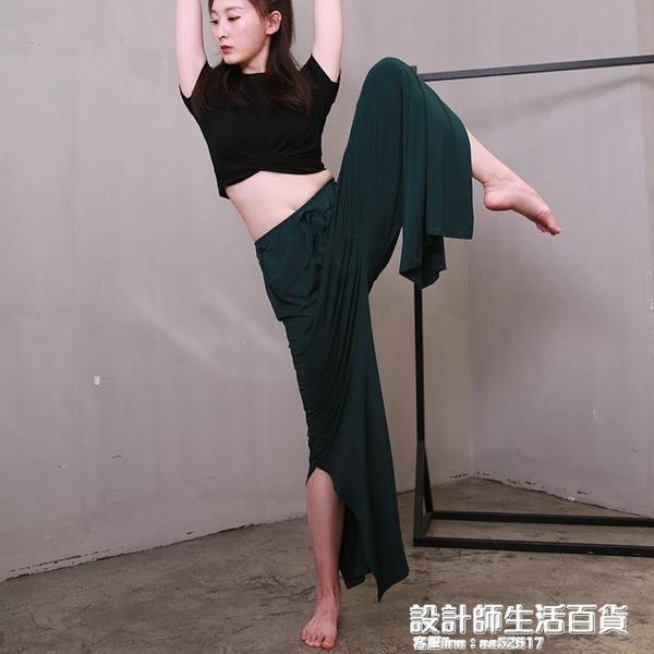 現代舞寬管褲古典練功服裝寬鬆舞蹈褲女瑜伽練功褲開叉莫代爾褲子 設計師生活百貨