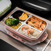 不銹鋼飯盒超長保溫便當盒分隔學生成人帶蓋分格食堂韓版簡約 QG3759『M&G大尺碼』