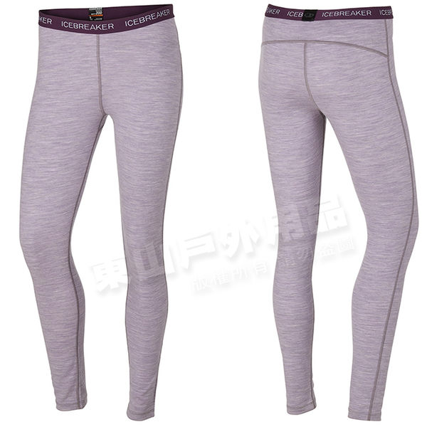 Icebreaker 100521-504紫/灰 女羊毛貼身保暖長褲Oasis 美麗諾控溫內搭褲/排汗衛生褲/透氣貼腿褲