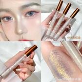 修容液體高光修容棒筆膏 啞光閃粉神仙高光 自然立體臉部身體提亮液 快速出貨