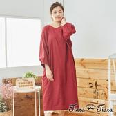 【Tiara Tiara】百貨同步aw 簡約風素面縮口長袖洋裝(紅) 漢神獨家