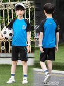 男童運動套裝夏速干2018新款中大童足球服男孩10夏季12籃球服15歲-Ifashion