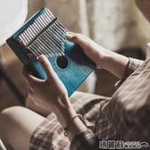 復古單板拇指琴17音卡林巴手指姆鋼琴便攜式樂器手指琴  瑪麗蘇