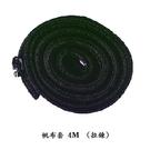 焊接五金網-CO2焊接機用 - 帆布套4...