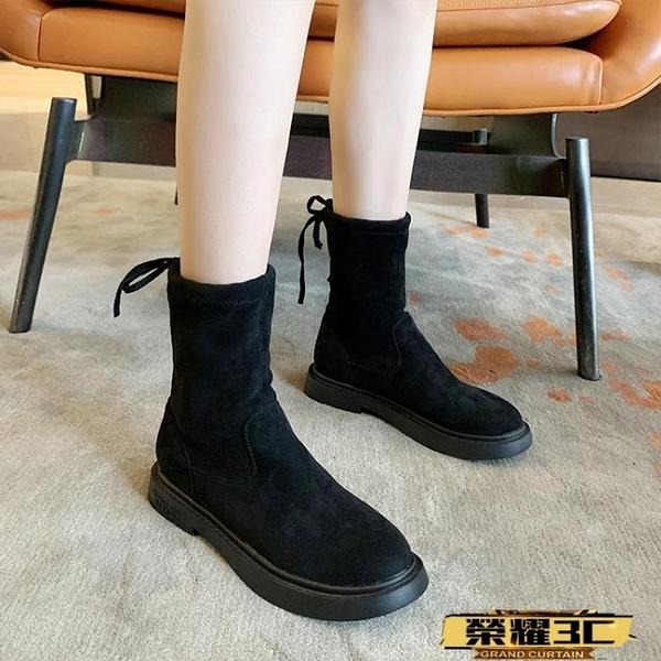 中筒靴 超火加厚秋冬馬丁靴女2021新款厚底網紅棉鞋中筒瘦瘦短靴 榮耀