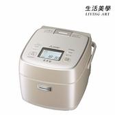 日本製 三菱 MITSUBISHI【NJ-SWA06】電鍋 四人份 本炭釜 五重加熱 電子鍋 炊飯器
