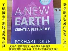 二手書博民逛書店New罕見Earth A. : Create A Better LifeY15335