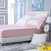 HOLA 雅緻天絲素色床包單人輕粉