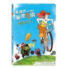 希達的秘密花園 DVD ( TANTE HILDA! )