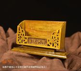 名片盒-大紅酸枝名片座 金絲楠木收納名片夾 實木創意名片盒名片架擺件 提拉米蘇