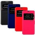 視窗款側掀皮套 HTC One M7