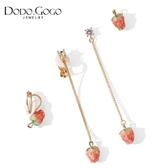 耳環 可愛草莓女氣質韓國耳墜簡約無耳洞耳夾耳釘長款耳飾 【免運】