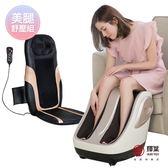 送香氛組 / 輝葉 極度深捏3D美腿機HY-702+4D溫熱手感按摩墊HY-633