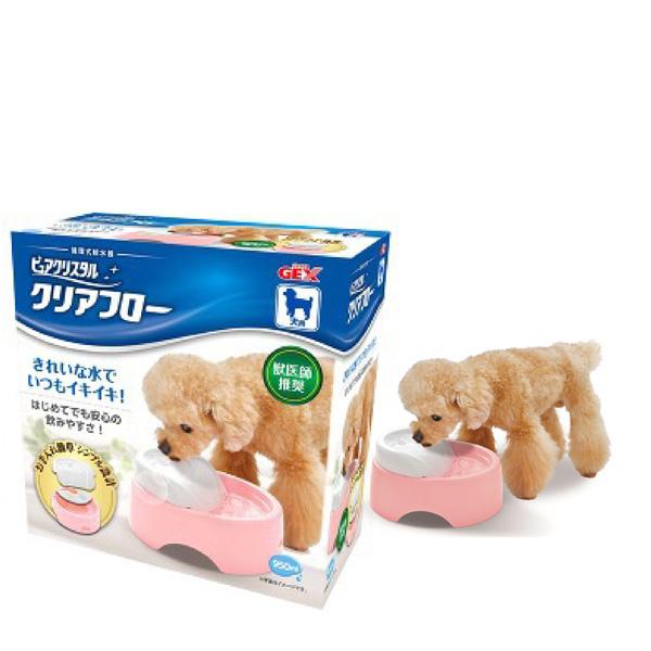 ◆MIX米克斯◆日本GEX 愛犬圓滿平安 濾淨飲水皿 - 藍白 /粉色 950ml