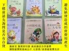 二手書博民逛書店註音版兒童文學罕見名家名作 11本合售Y15969 金波 北京教育出版 出版2014