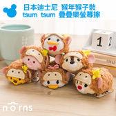 【日本迪士尼tsum tsum疊疊樂螢幕擦 猴年 猴子裝】Norns 迪士尼 tsum tsum 奇奇蒂蒂 手機擦