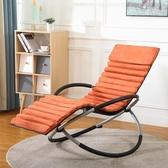 七澤陽台搖搖椅躺椅時尚折疊家用椅懶人休閒沙發椅輕便午睡午休椅 MKS新年慶