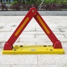 三角形A型抗壓防撞 車位鎖地鎖加厚上海固堅 停車鎖 汽車地鎖 1995生活雜貨NMS