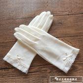 瑞迪卡歐春夏新品女士防曬蕾絲花邊棉質透氣短款防滑開車薄款手套『韓女王』