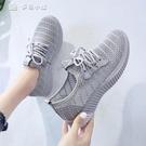 網鞋21春季女鞋夏季網面飛織運動鞋女韓版休閒鞋女士網鞋透氣跑步鞋 快速出貨