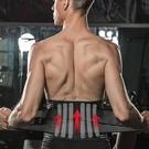 男女健身護腰 矯正收復護腰綁袋 鋼骨支撐...