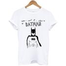 Want to be Batman短袖T恤-2色 長大要當蝙蝠俠手繪插畫趣味幽默設計情侶卡通