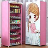 家用鞋架落地簡易宿舍家里人門口經濟型多層省空間多功能鞋柜組裝