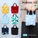 《DKGP698-705》針織手提袋 隨身手提袋 小手提袋 便當袋 好清洗 小碎花 小飯糰 幾何圖案