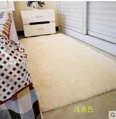 X-北歐宜家長方形白色長毛絨臥室床邊床前客廳茶几地毯定制滿鋪地毯【長毛】120x200厘米】