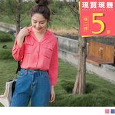 《AB7860》馬卡龍純色系七分袖襯衫 OrangeBear