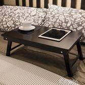 筆記本電腦桌實木家用桌大學生宿舍床上折疊桌膝上懶人桌小書桌子.igo 港仔會社