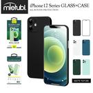 磨砂超薄殼膜一體套裝 iPhone12/12pro/12proMax 全包式手機保護殼+手機貼膜 鏡頭保護 磨砂質感