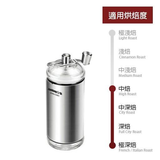 【日象】手搖咖啡研磨機 ZONG-C0901 磨豆機