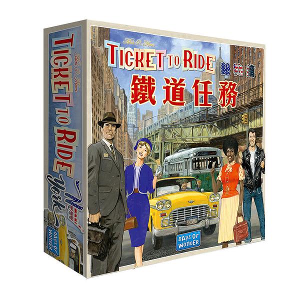 『高雄龐奇桌遊』 鐵道任務 紐約 Ticket to Ride New York 繁體中文版 正版桌上遊戲專賣店