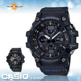 CASIO手錶專賣店 G-SHOCK GSG-100-1A 極限大陸雙顯男錶 防塵防泥構造 太陽能電力 GSG-100