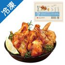 美式香檸辣雞翅300G/包【愛買冷凍】