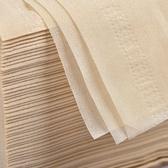 全館83折 10包整箱原色抽紙面紙餐巾紙嬰兒紙巾3層100抽衛生紙家庭裝
