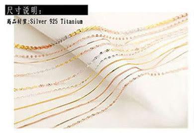 ☆ Silver shop ☆╯銀飾 S650 六款任選 三色項鍊 18吋 項鍊[ sn000 ]