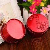 訂製   婚慶用喜糖盒子 馬口鐵盒 糖果結婚禮圓形創意紅色個性    琉璃美衣